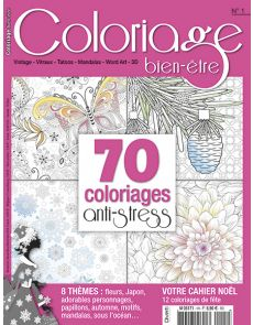 Coloriage bien-être n°1 - 70 coloriages anti-stress - Format voyage