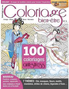 Coloriage bien-être n°5 - 100 coloriages anti-stress - Format voyage