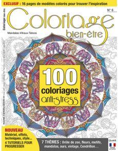 Coloriage bien-être n°6 - 100 coloriages anti-stress