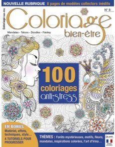 Coloriage bien-être n°8 - 100 coloriages anti-stress