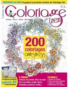 Coloriage Zen n°9
