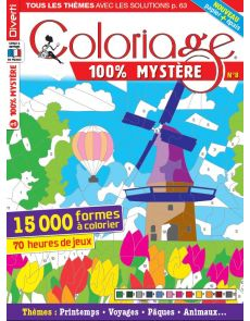 Coloriage 100% Mystère 8 - 15000 formes à colorier