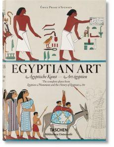 Egyptian art - Emile Prisse d'Avennes