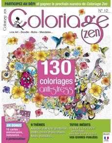 Coloriage Zen n°12 - Line Art, Doodle, Boho, Mandalas, cartes d'anniversaire à colorier