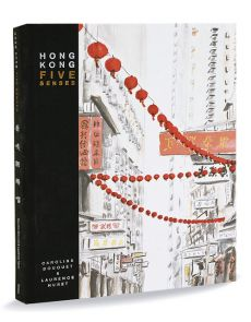 Hong-Kong five senses