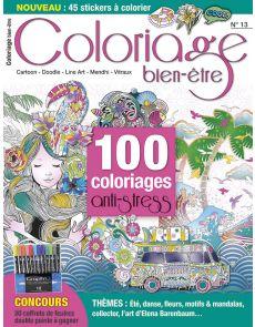 Coloriage bien-être 13 - Thèmes été, danse, fleurs, motifs et mandalas…