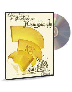 Démonstration de calligraphie par Hassan Massoudy - DVD