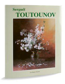 Sergueï Toutounov - Livre II
