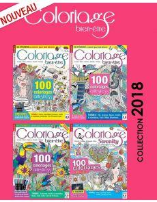 Collection complète 2018 COLORIAGE BIEN ETRE - 4 magazines