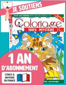 Abonnement 1 AN à Coloriage Mystère