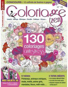 Coloriage Zen 16 - LineArt, Manga, Ethnique, Doodle, Celtique, Vitraux