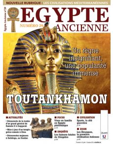 Egypte Ancienne 29 - Toutankhamon
